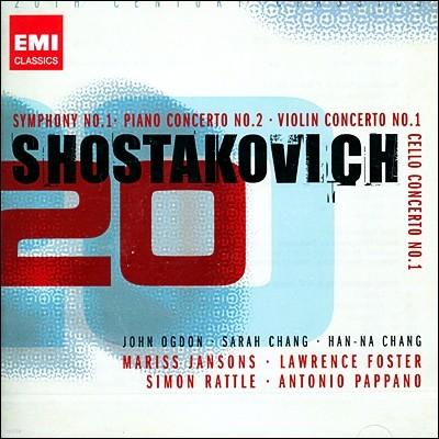 20세기의 클래식 (쇼스타코비치 교향곡 1번, 피아노 협주곡 등)