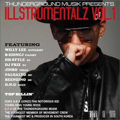 도끼 (Dok2) - Illstrumentalz Vol.1