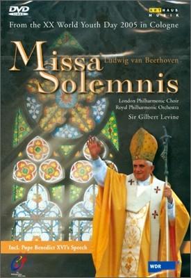 Gilbert Levine 베토벤: 장엄미사 (Beethoven: Missa Solemnis in D major, Op. 123)
