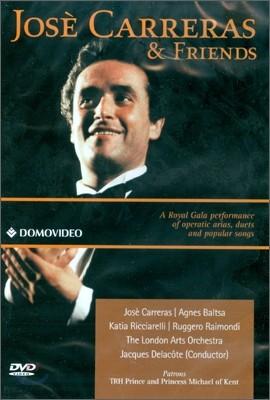 호세 카레라스와 친구들 (Jose Carreras & Friends)