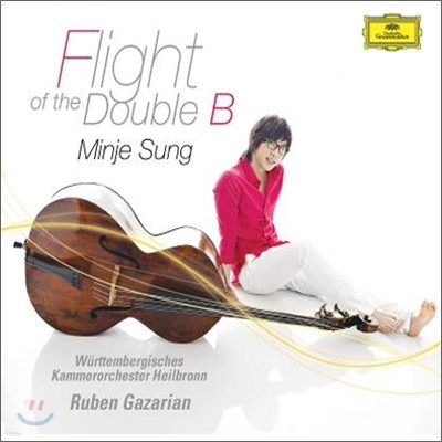 성민제 - 더블베이스의 비행 (Minje Sung - Flight Of The Double Bass)