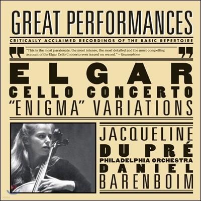 Jacqueline Du Pre 엘가: 첼로 협주곡, 이니그마 변주곡 (Elgar: Cello Concerto Enigma Variations) 자클린느 뒤 프레 다니엘 바렌보임
