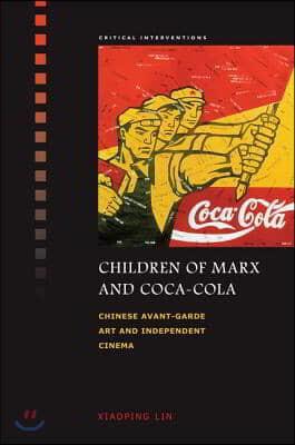 Children of Marx and Coca-Cola