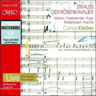 Carlos Kleiber 슈트라우스: 장미의 기사 (Strauss, R: Der Rosenkavalier) 에리히 클라이버