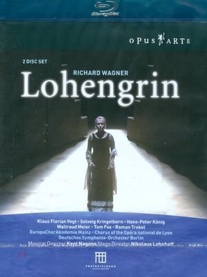 Kent Nagano 바그너 : 로엔그린 - 켄트 나가노 (Wagner: Lohengrin)