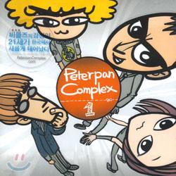 피터팬 컴플렉스 (Peterpan Complex) 1집 - Radiostar