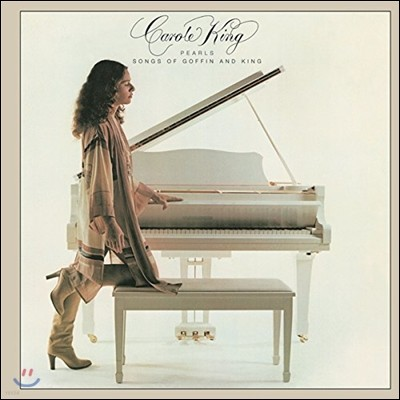 Carole King (캐롤 킹) - Pearls: Songs Of Goffin & King [The Carole King Collection]