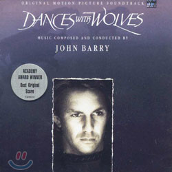 Dances With Wolves (늑대와 춤을) OST