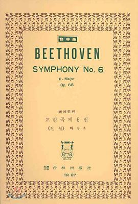Beethoven SYMPHONY No.6