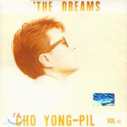 조용필 13집 - The Dreams