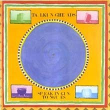 Talking Heads - Speaking In Tongues (Deluxe Edition)
