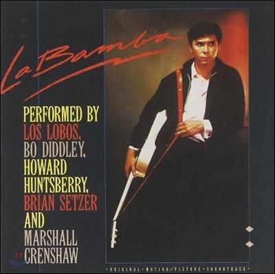 라밤바 영화음악 (La Bamba OST)