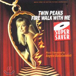 트윈 픽스 영화판 사운드트랙 (Twin Peaks: Fire Walk With Me OST by Angelo Badalamenti 안젤로 바달라멘티)