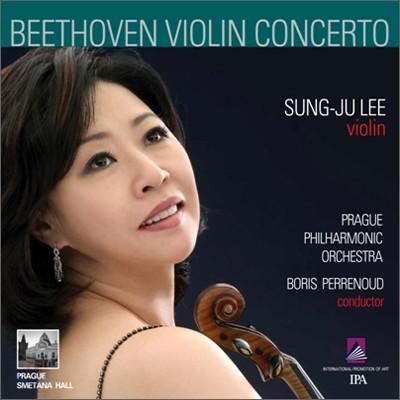 이성주 - 베토벤 : 바이올린 협주곡 (Beethoven : Violin Concertos)