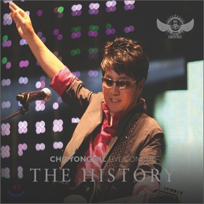 조용필 - 40주년 기념 콘서트 : The History