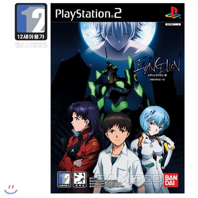 [PS2]에반게리온 서