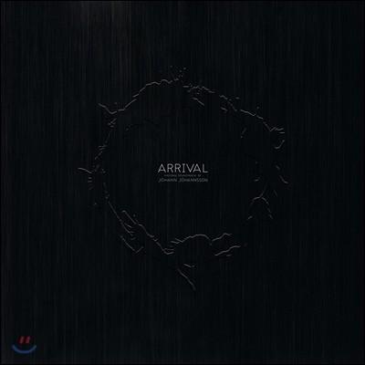 컨택트 영화음악 (Arrival OST by Johann Johannsson 요한 요한슨) [2 LP]