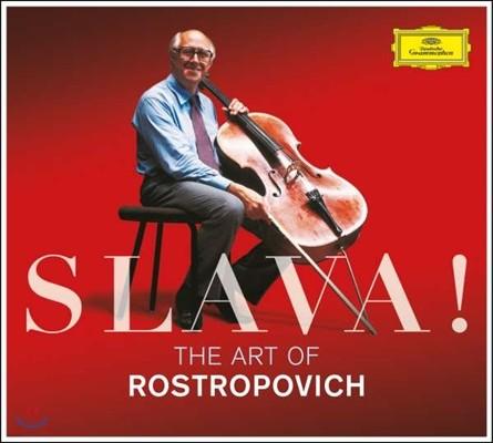 슬라바 - 로스트로포비치의 예술: 베스트 음반 (Slava! - The Art of Mstislav Rostropovich)