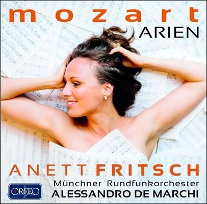 Anett Fritsch 모차르트: 오페라 아리아와 콘서트 아리아 (Mozart: Arias from 'Le Nozze di Figaro', 'Don Giovanni', 'Cosi fan Tutte', Concert Arias K.528 & 369) 아네트 프리취