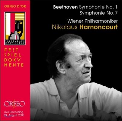 Nikolaus Harnoncourt 베토벤: 교향곡 1번, 7번 (Beethoven: Symphonies Op.21, Op.92) 니콜라우스 아르농쿠르, 빈 필하모닉 오케스트라