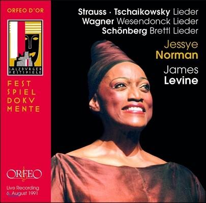 Jessye Norman 바그너: 베젠동크 가곡집 / 차이코프스키: 여섯 개의 노래 / 슈트라우스: 다섯 개의 가곡 / 쇤베르크: 브레틀 가곡 (Wagner / Tchaikovsky / Wagner / Schonberg: Lieder) 제시 노먼