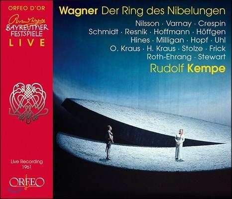 Rudolf Kempe / Birgit Nilsson 바그너: 니벨룽겐의 반지 전곡 [1961년 바이로이트 실황] (Wagner: Der Ring des Nibelungen [Bayreuth Festival Live]) 비르기트 닐손, 루돌프 켐페