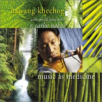Nawang Khechog (나왕 케촉) - Music As Medicine (명약과 같은 명상 치유 음악)