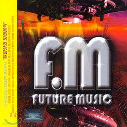 윤일상의 Future Music