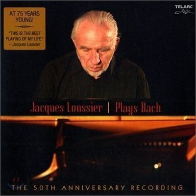 Jacques Loussier - Plays Bach (The 50th Anniversary Recording) (자끄 루시에 트리오 결성 50주년 기념)