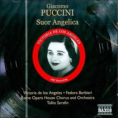 Victoria de los Angeles 푸치니: 수녀 안젤리카 - 빅토리아 데 로스 앙헬레스 (Puccini: Suor Angelica)