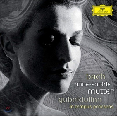 Anne-Sophie Mutter 바흐 / 소피아 구바이둘리나: 바이올린 협주곡 (Bach / Sofia Gubaidulina: Violin Concertos)