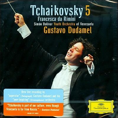 차이코프스키 : 교향곡 5번 - 두다멜