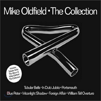 Mike Oldfield - The Collection
