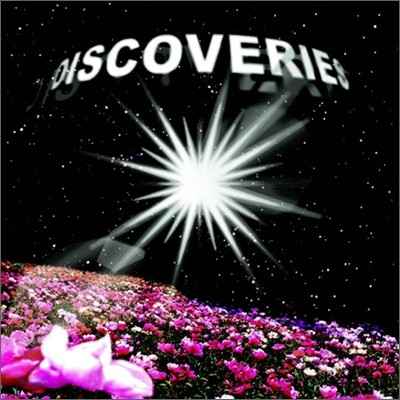 T-Square - Discoveries