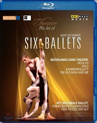 한스 반 마넨의 여섯 개 발레 - 데자뷔, 솔로, 작은 방의 발레, 프랑크 브릿지 변주곡 (Hans Van Manen: Six Ballets - Deja Vu, Solo, Kammerballett, Frank Bridge Variations)