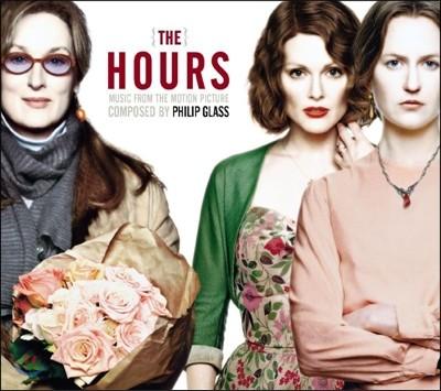 디 아워스 영화음악 (The Hours OST) - Music by Philip Glass(필립 글래스)