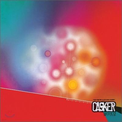 캐스커 (Casker) - 철갑혹성 [New Edition]