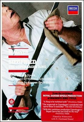 Michael Schowandt 바그너: 지크프리트 (Wagner: Siegfried)