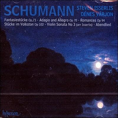 Steven Isserlis 슈만: 첼로와 피아노를 위한 음악 (Schumann : Music For Cello And Piano) 스티븐 이셜리스