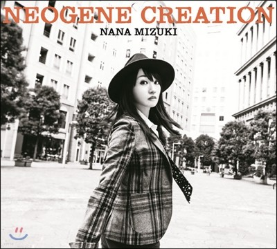 Nana Mizuki (미즈키 나나) - 12집 Neogene Creation (네오진 크리에이션) [CD+Blu-ray 한정반]