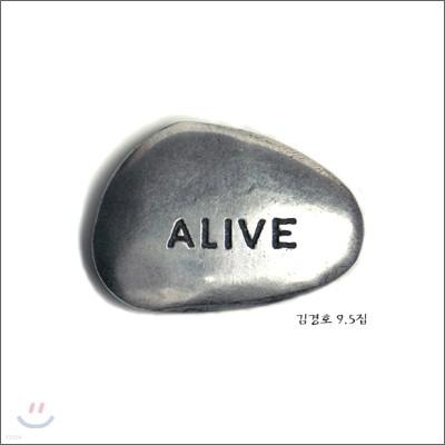 김경호 9.5집 - Alive