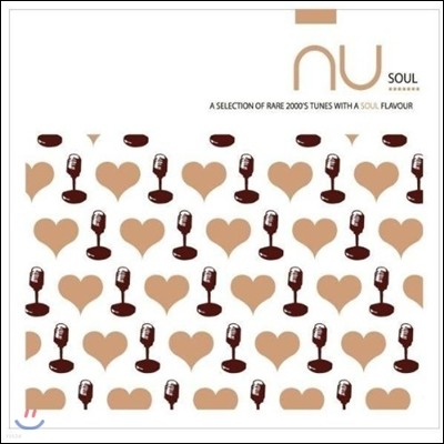Nu Soul (New Version)