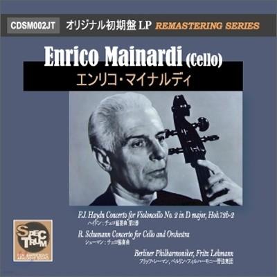 하이든 & 슈만 : 첼로 협주곡 - 엔리코 마이나르디