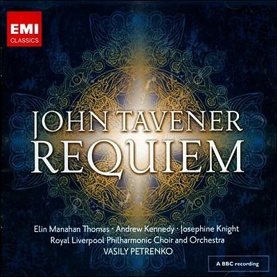 Vasily Petrenko 태브너: 레퀴엠 - 바실리 페트렌코 (John Tavener: Requiem)