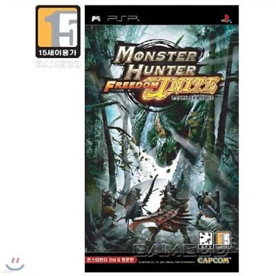 [PSP]몬스터헌터 프리덤 유나이트