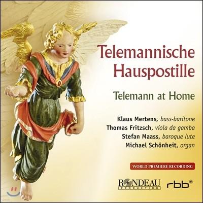 Klaus Mertens 텔레만: 가정용 솔로 소나타 (Telemann at Home)