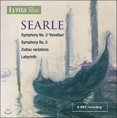 험프히 설: 교향곡 3번 '베네치아', 5번, 조디악 변주곡, 래버린스 (Humphrey Searle: Symphonies No.3 'Venetian' & No.5, Zodiac Variations, Labyrinth)