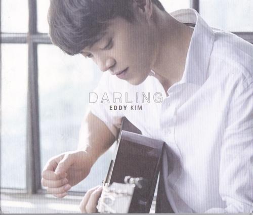 에디킴 - Darling (디지털 싱글)