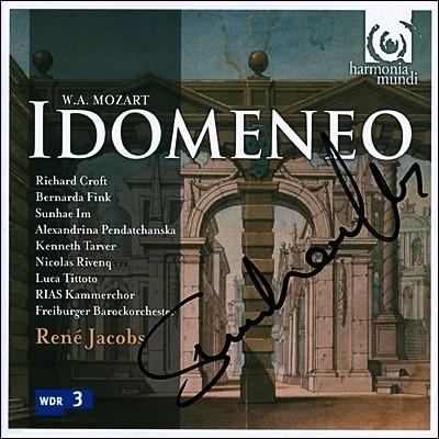 임선혜 / Rene Jacobs 모차르트: 이도메네오 (Mozart: Idomeneo) [3CD + DVD]
