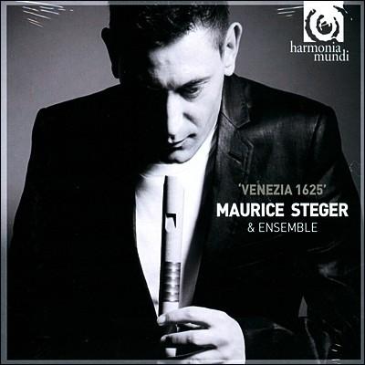 Maurice Steger 모리스 스테거 리코더 연주집 - 소나타, 교향곡, 샤콘느, 캐논 & 토카타 (Venezia 1625 - Sonate, Symphonie, Ciaccone, Canzone & Toccate)